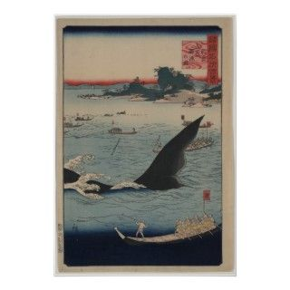 Japanese Village T Shirts, Japanese Village Gifts, Art, Posters, and