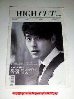 High Cut Vol 48 HYUN BIN SECRET GARDEN BAE DOONA CLOUD ATLAS SAMSOON