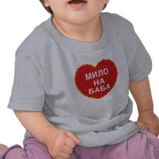 Milo na Baba Shirt