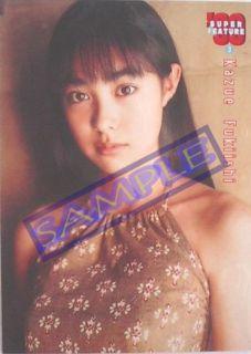 Photo Book Kazue Fukiishi Japanese Idol A4 100p New