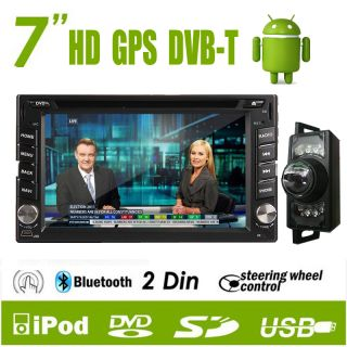 Double Din In Dash 7 Inches HD PIP Touch Screen Car DVD Player
