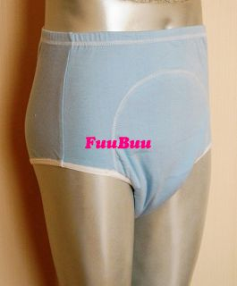 2101 Blue Incontinence Plastic Adult Baby Diapers Pants
