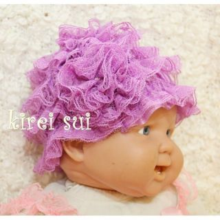 Baby Toddler Infant Lovely Lavender Ligh Purple Lace Petti Hat for