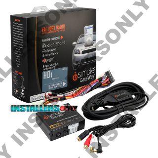 HD571 HONDA FACTORY RADIO iPOD/iPHONE CAR STEREO AUX INPUT INTERFACE