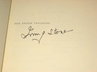 The Greek Treasure Signed by Irving Stone 1st 0385073097