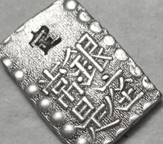 Silver Bar Shaped Coin 1868 1869 Japan Isshu Gin Nice Tues
