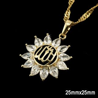 24K Gold Plate Zircons Allah Islam Pendant Necklace Gift Jewelry Love