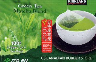Ito En Kirkland Matcha Green Tea 100 Bags Free FASTSHIP