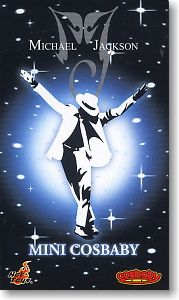 Michael Jackson Cosbaby Figure Thriller Werewolf Wolf