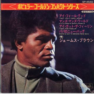 James Brown Popular Golden Japan Gatefold Cover 7 III