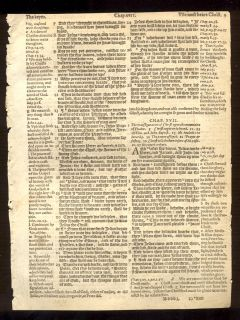 Letter Bible Leaf/MATTHEW/PETER/KEYS OF THE KINGDOM/TRANSFIGURATION
