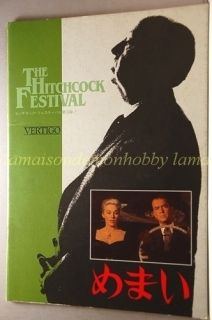 VERTIGO James Stewart Kim Novak Alfred Hitchcock Movie Program of