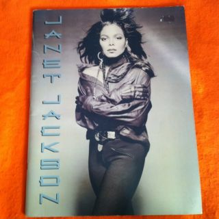 Janet Jackson 1990 Japan Tour Program