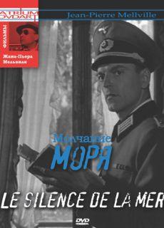 Le Silence de La Mer Jean Pierre Melville New DVD