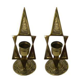 JUDAICA COLLECTIBLE JEWISH SABBATH SHABBAT BRASS STAR DAVID