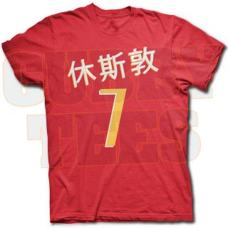 Jeremy Lin Chinese Character Houston Rockets Jersey T Shirt Texas