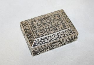 Antique Sterling Silver Tobacco Box Germany Circa 1920