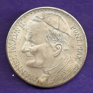 Pope John Paul II Medal St Peters Square Reverse