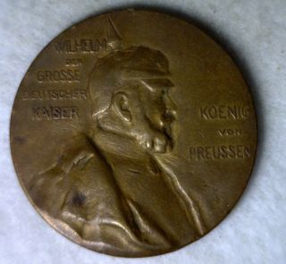 Germany Prussia Wilhelm Kaiser 1897 Large Copper Medal