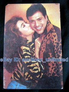 Bollywood Actor Karisma Kapoor Govinda India RARE Old Post Card
