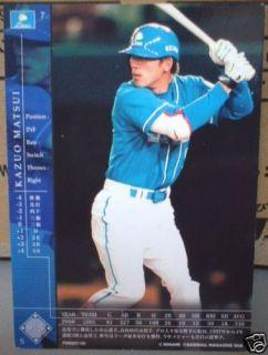Kaz Little Matsui Japan Card Baseball Player Look New