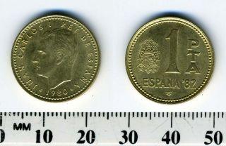 (82)   1 Peseta Aluminum Bronze Coin   King Juan Carlos   ESPANA82