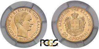 Greece 1876 20 Drachmai Gold King George I PCGS AU55 Grece RARE