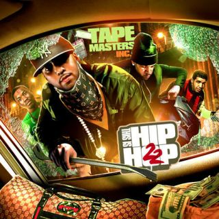 Jay Z French Montana Jada Meek Mill   This is Hip Hop 22   Rap Mixtape