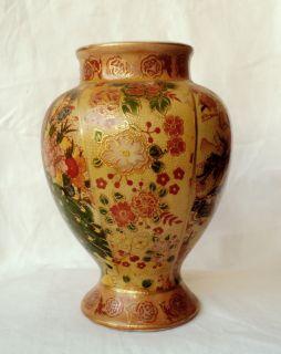 Old Vintage Chinese Porcelain Vase Gold Trim Pair of Peacocks