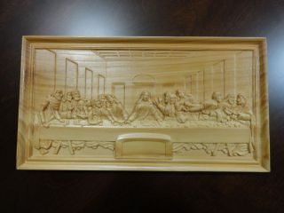The Last Supper  Wood Carving Relief Religious Art