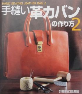Leather Craft Book Hand Sewing Leather Bag Vol 2