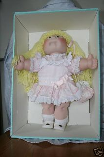 Cabbage Patch Kids Porcelain Doll Leslie Ellen LEE704