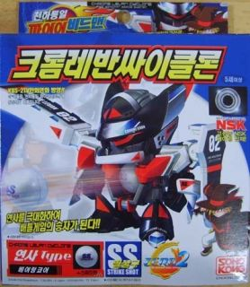 Takara Battle B Daman Beadman Zero 2 Chrome Levan Cyclone