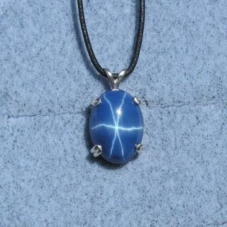 16x12mm Linde Blue Star Sapphire Created s s Pendant