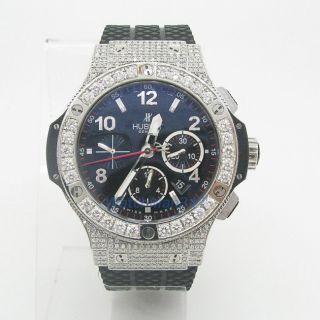 Luxury Watch Logo
