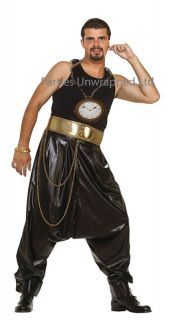 80s MC Hammer Hip Hop Rapper Fancy Dress Pants Clock