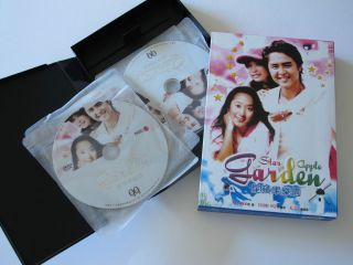 Apple Garden Taiwanese Drama English Subtitles 8 DVD Set Taiwan