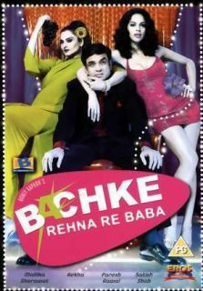 Movie Bachke Rehna Re Baba DVD Starring Paresh Rawal Rekha Mallika