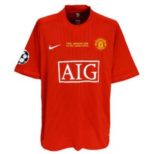 Manchester United Champions League Jersey Nike Boys S