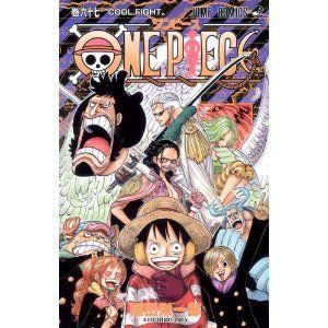 One Piece Vol 67 Japanese Comic Book Manga 67 New