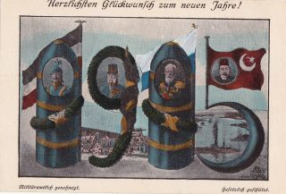 Ottoman German Propaganda WW1 WK1 Sultan Mehmed Resad Flags