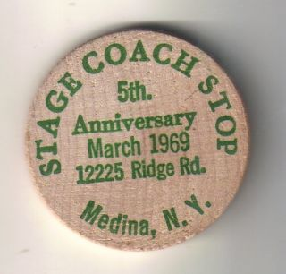 STAGE COACH STOP MEDINA NY 5th ANNIVERSARY GF ONE CUP COFFEE WOODEN