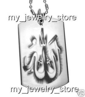 Allah ★ Muslim ★islam Necklace Army Charm Dog Tag Chain