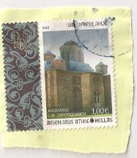 Mount Athos Used Stamp on Part of Cover