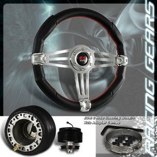 Chrome Center PVC Leather Steering Wheel + HUB (Fits Honda Accord