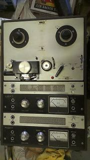 AKAI M8 VACUUM TUBE REEL TO REEL TAPE DECK VINTAGE, COLLECTORS LOOK