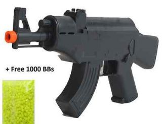 Mini Full Automatic Electric Airsoft Rifle Gun HB 103 + 1000 Free BBs