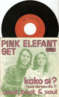PINK ELEFANT SET KAKO SI?   SWET, BEAT & SOUL RARE YUGO ROCK 1972 JUGO
