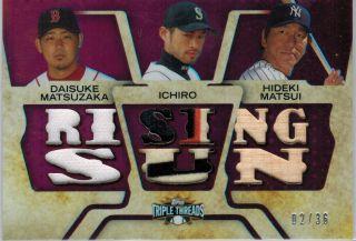2008 Triple Threads MATSUZAKA/ICHIRO/HIDEKI MATSUI Jersey Patch/Bat #2