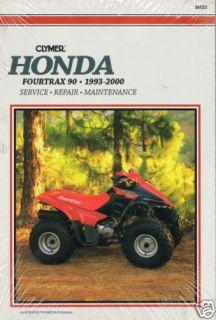 honda atv 1993 fourtrax